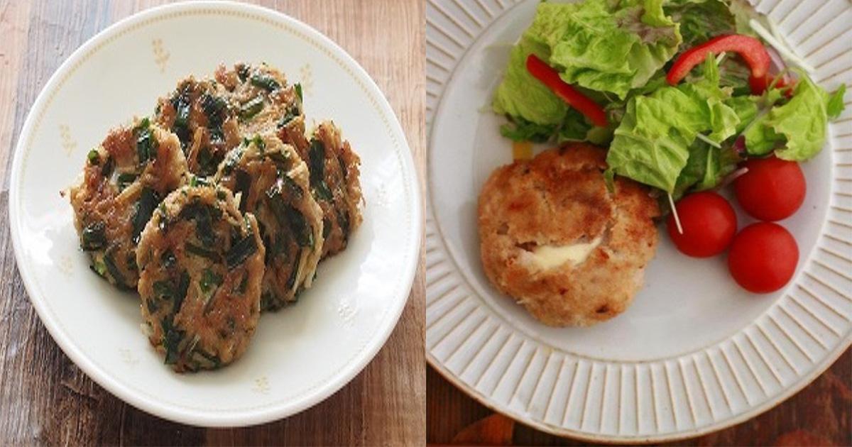 【節約レシピ】野菜たっぷりハンバーグ♡バッター液も卵もいらないチーズカツ♡あなたはどっちがいい?