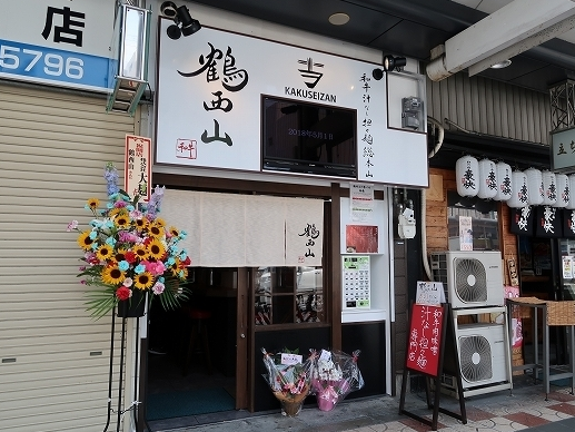 辛いもの食べて夏バテ防止!大阪の美味しい坦々麺まとめ