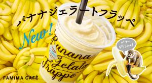 話題継続中!黒汁ーKUROJIRU-体験レポ