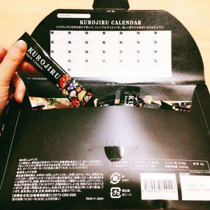 6/15(金)発売 ロジェ・ガレ新作ハンドクリーム