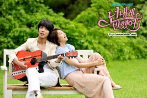 韓国大人気ドラマ「トッケビ~君がくれた愛しい日々~」が明日から放送開始!