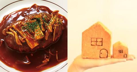 【ハンバーグフェア】×【秋のパンまつり】大丸梅田店にて同時開催♪