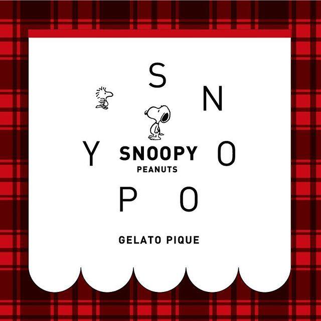 ジェラート ピケ×スヌーピー コラボ第4弾!可愛すぎるルームウェア達が11月8日より販売開始