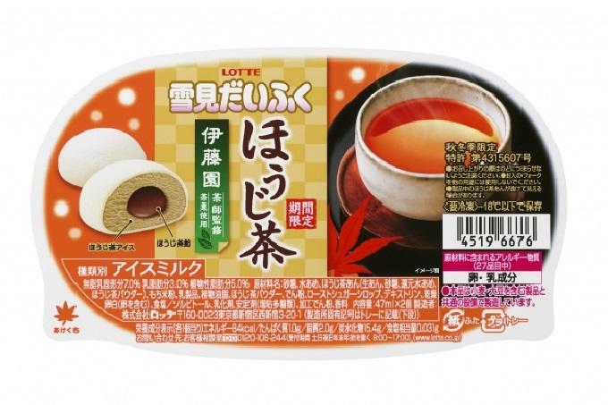 雪見だいふく「ほうじ茶」伊藤園×ロッテ 茶師監修でしっかりとしたほうじ茶の味わいに。発売前無料試食イベントも