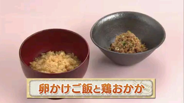 """""""おしゃべりクッキング""""で紹介された『卵かけご飯』の作り方まとめ。少しのひと手間で感動するレベルに!"""