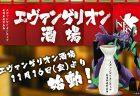 【2019年版】大阪でミシュランガイドに掲載されているラーメン店を紹介!