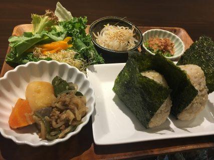 【大阪心斎橋】ダイエットしている女性にオススメ!自然食&玄米おむすび『Natural Food cafe KOMACHI』