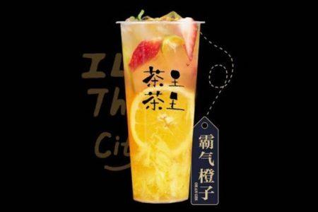 新宿に新しく出来たタピオカ専門店『茶里茶里 ChaLi ChaLi』一号店 12月14日にオープン
