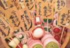 """3月14日リニューアル!グランフロント大阪""""うめきたセラー""""のおすすめグルメ"""