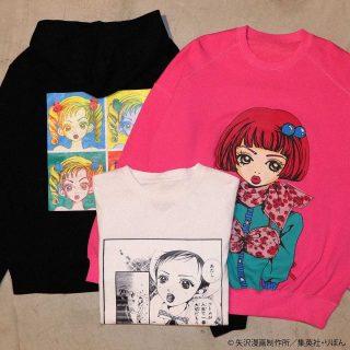 『ご近所物語×jouetie』矢沢あいと大人気ブランドがコラボ!